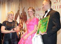 """""""Автограф"""" - Лауреат Национального приза - 2010 года"""