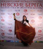 Фестиваль красоты Невские берега покорен!